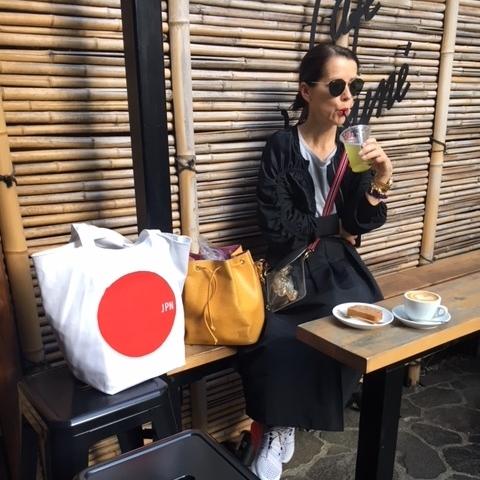 Konnichiwa Tokio!